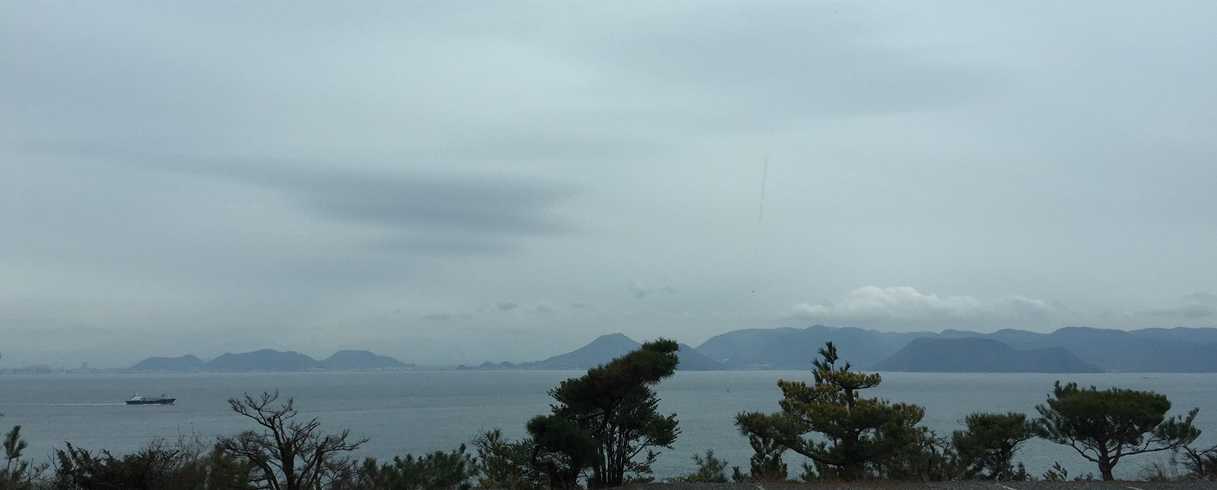 Image of the Inland Sea in Japan. View from Naoshima Island looking out on the water.